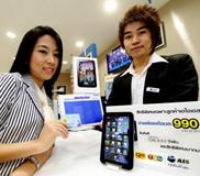 เอไอเอส จับมือ ซัมซุง จัดโปรโมชั่นสุดว้าว!!!! สำหรับ Galaxy Tab เพียงโชว์สลิปเงินเดือน จัดไปเดือนละ 990 บาทเท่านั้น