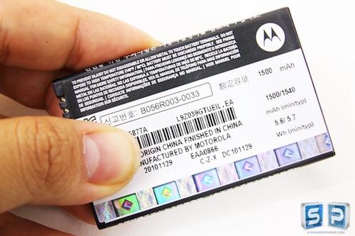 Motorola Defy 32