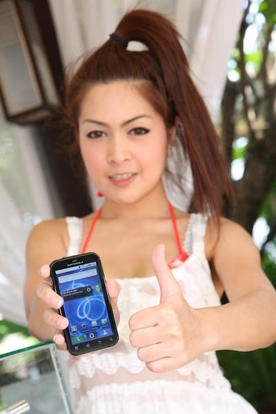 PR Motorola Smartphone Defy 310