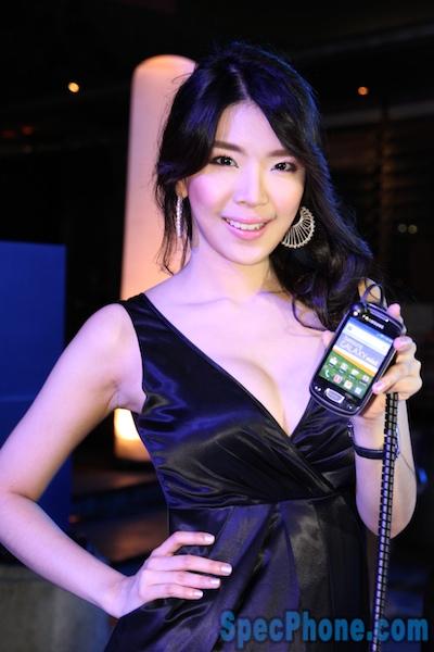 Pretty Samsung Galaxy 18