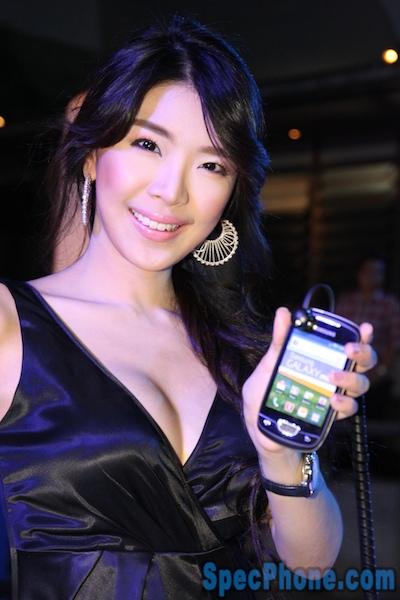 Pretty Samsung Galaxy 3