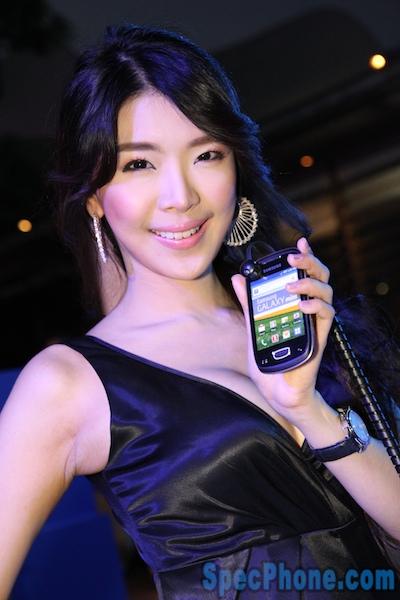 Pretty Samsung Galaxy 4