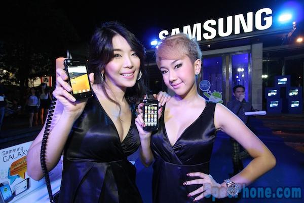 Pretty Samsung Galaxy 582