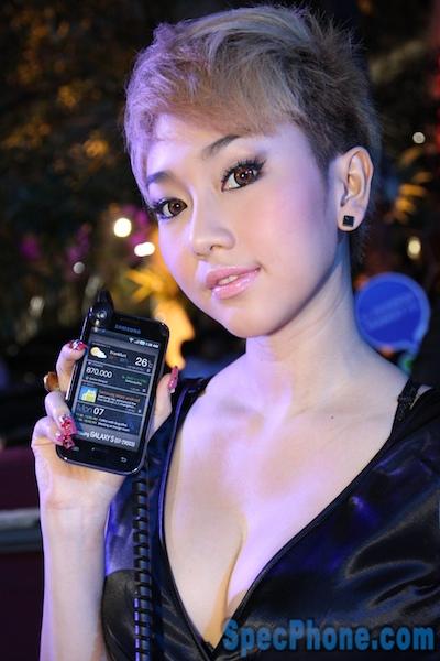 Pretty Samsung Galaxy 7