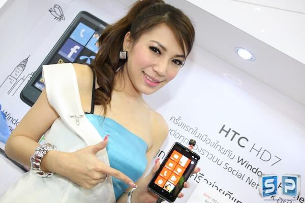 Pretty Thailand Mobile Expo 2011 109
