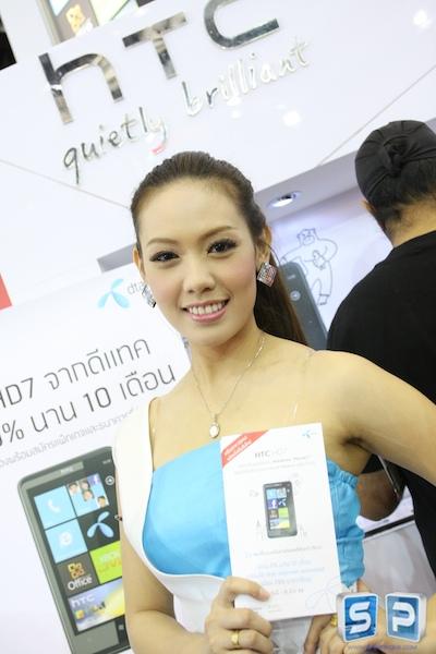 Pretty Thailand Mobile Expo 2011 117