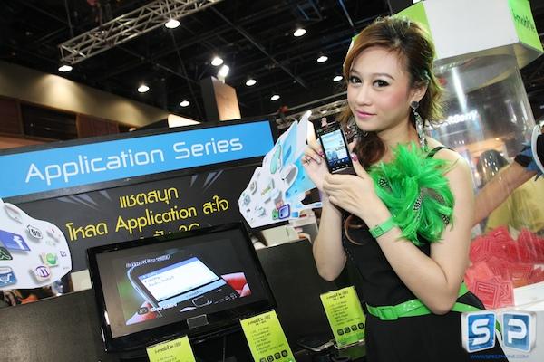 Pretty Thailand Mobile Expo 2011 22