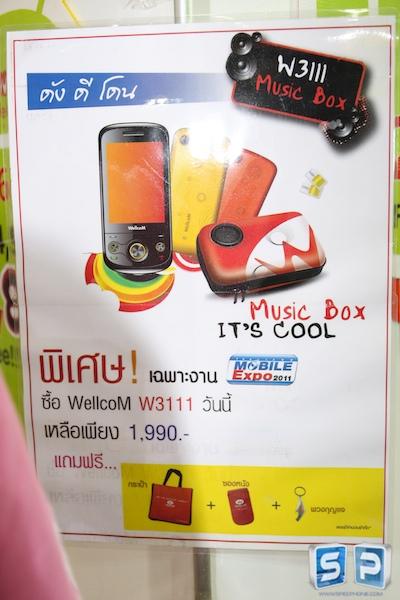 Pretty Thailand Mobile Expo 2011 25