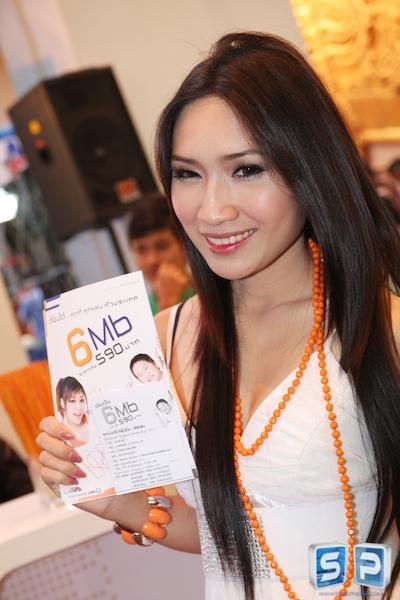 Pretty Thailand Mobile Expo 2011 48