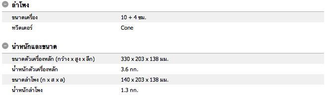 Screen shot 2011 02 26 at 8.09.46 PM