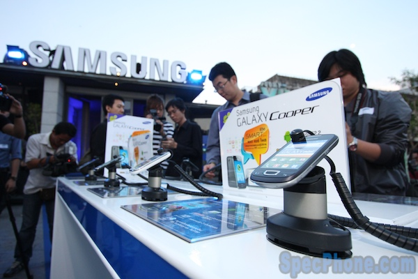 Smart Party Samsung Galaxy 2
