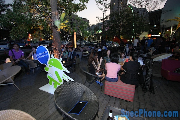 Smart Party Samsung Galaxy 20
