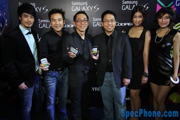 Smart Party Samsung Galaxy 26