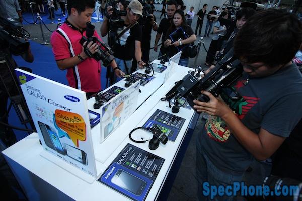 Smart Party Samsung Galaxy 5