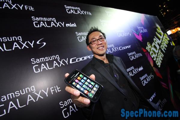 Smart Party Samsung Galaxy 50