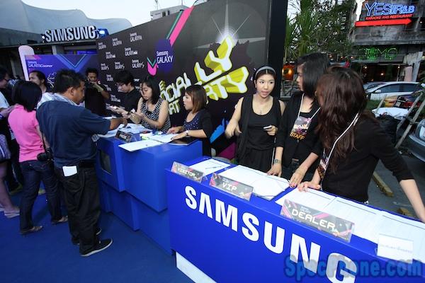 Smart Party Samsung Galaxy 7