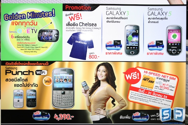 Thailand Mobile Expo 2011 178