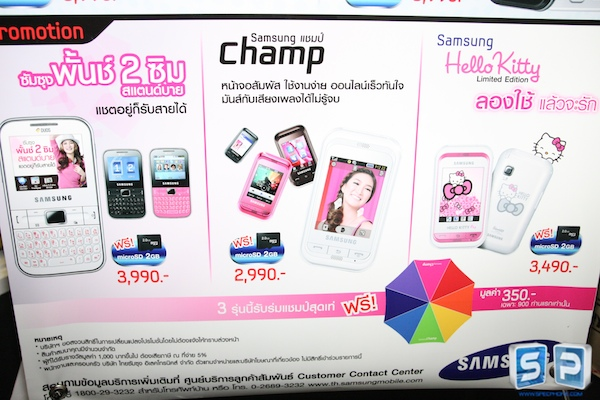 Thailand Mobile Expo 2011 180