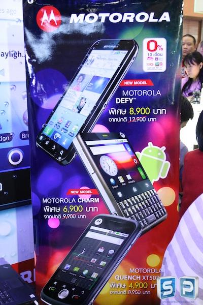 Thailand Mobile Expo 2011 183