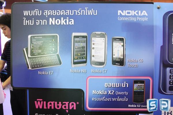 Thailand Mobile Expo 2011 184