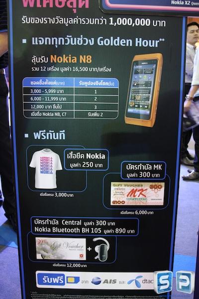 Thailand Mobile Expo 2011 185