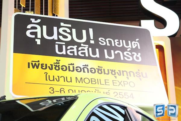 Thailand Mobile Expo 2011 188