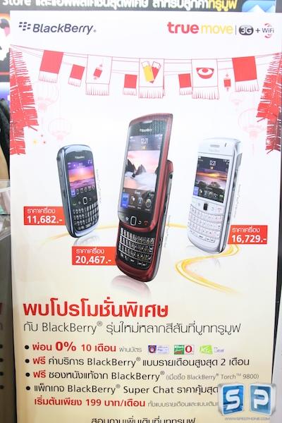 Thailand Mobile Expo 2011 189