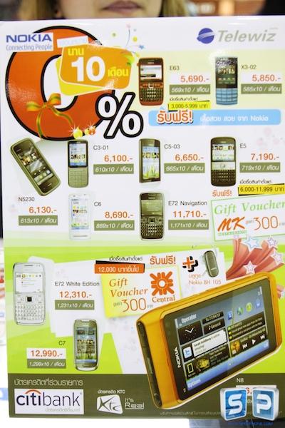 Thailand Mobile Expo 2011 193