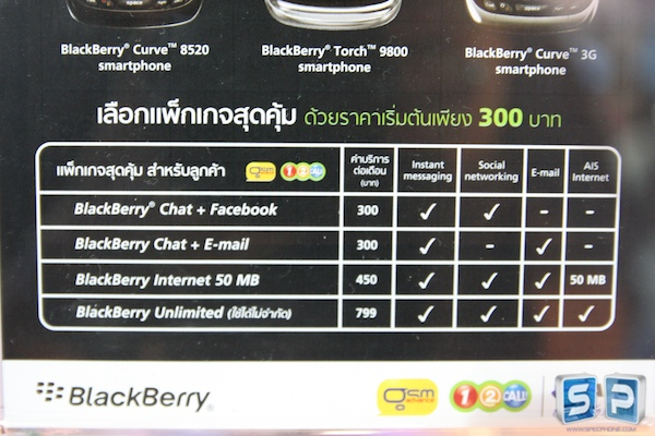 Thailand Mobile Expo 2011 200