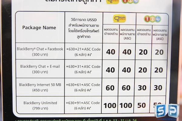 Thailand Mobile Expo 2011 201