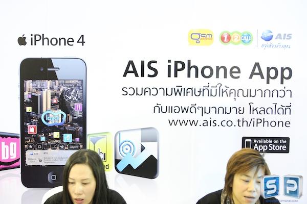 Thailand Mobile Expo 2011 208