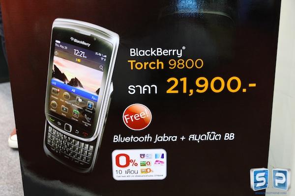 Thailand Mobile Expo 2011 210