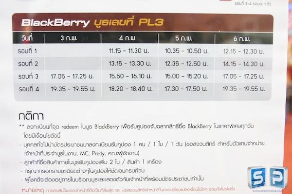 Thailand Mobile Expo 2011 212