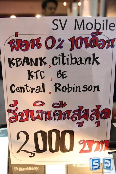 Thailand Mobile Expo 2011 217