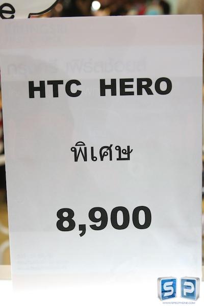 Thailand Mobile Expo 2011 218
