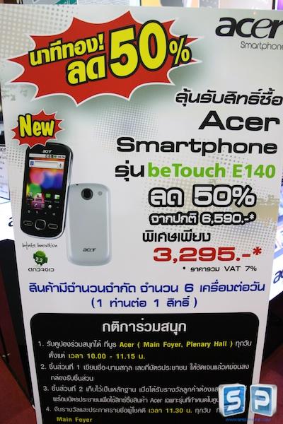 Thailand Mobile Expo 2011 220