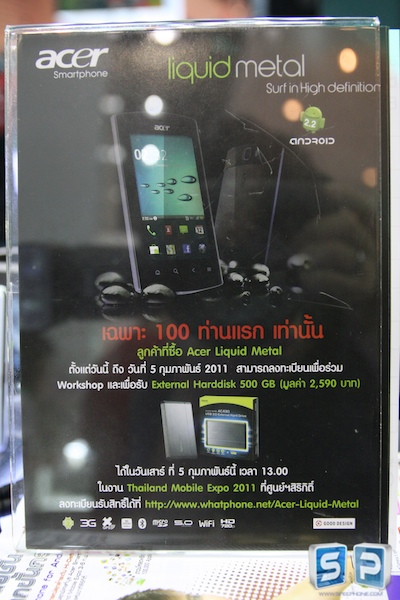 Thailand Mobile Expo 2011 223