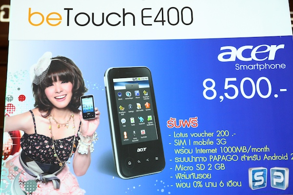 Thailand Mobile Expo 2011 224