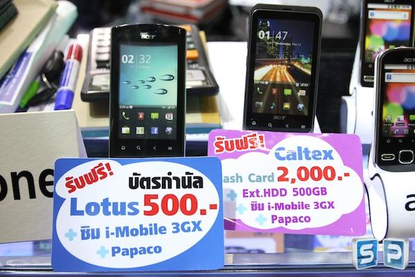 Thailand Mobile Expo 2011 227