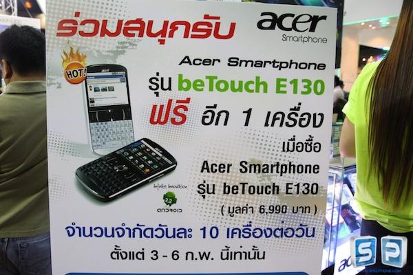 Thailand Mobile Expo 2011 228