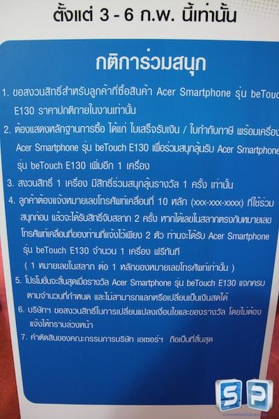 Thailand Mobile Expo 2011 229