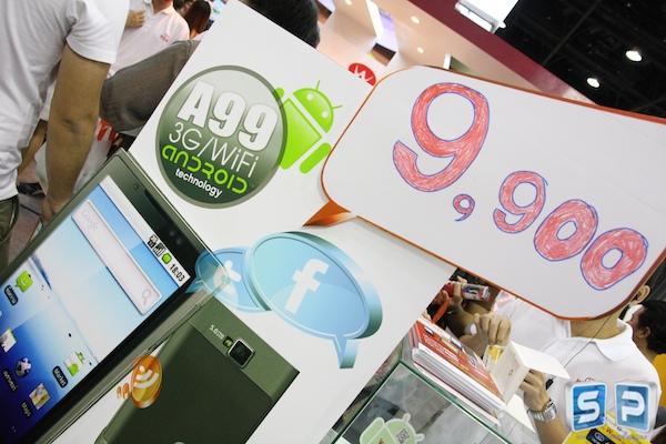 Thailand Mobile Expo 2011 235