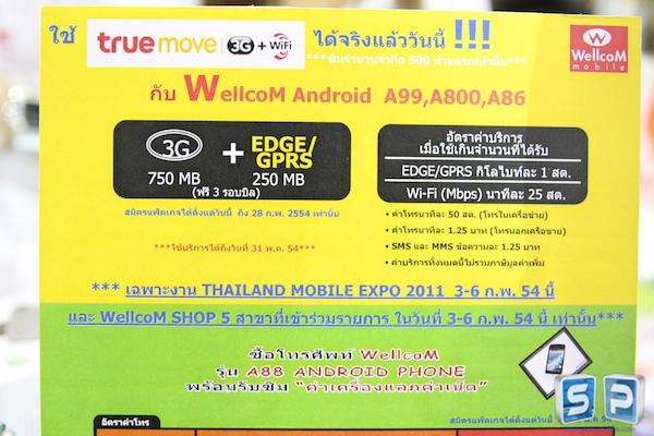 Thailand Mobile Expo 2011 236