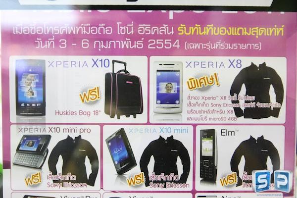 Thailand Mobile Expo 2011 239