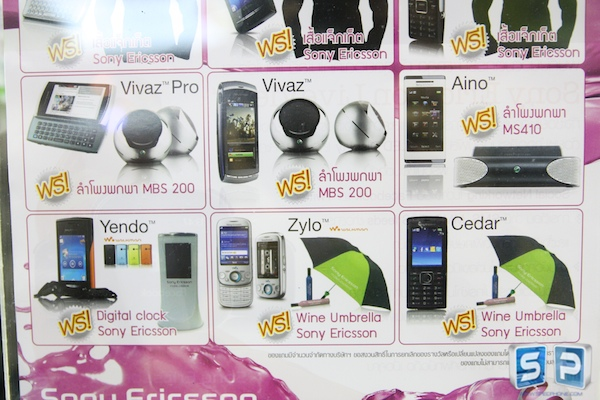 Thailand Mobile Expo 2011 240