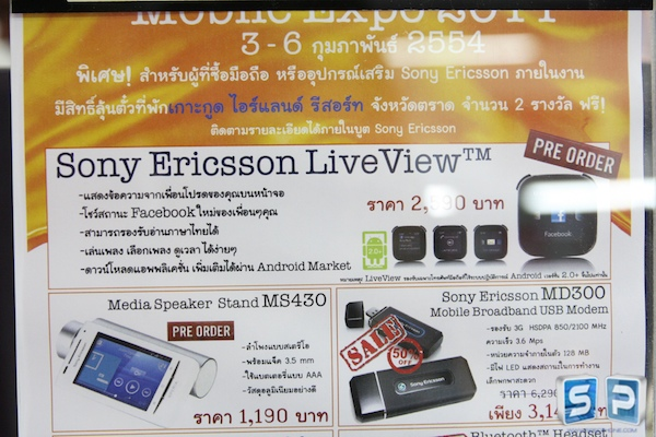 Thailand Mobile Expo 2011 242