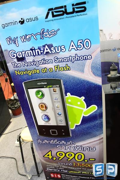 Thailand Mobile Expo 2011 248
