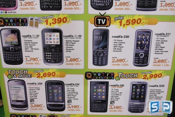Thailand Mobile Expo 2011 252