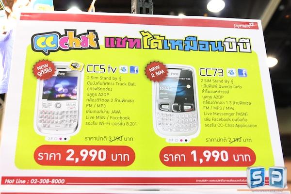 Thailand Mobile Expo 2011 256
