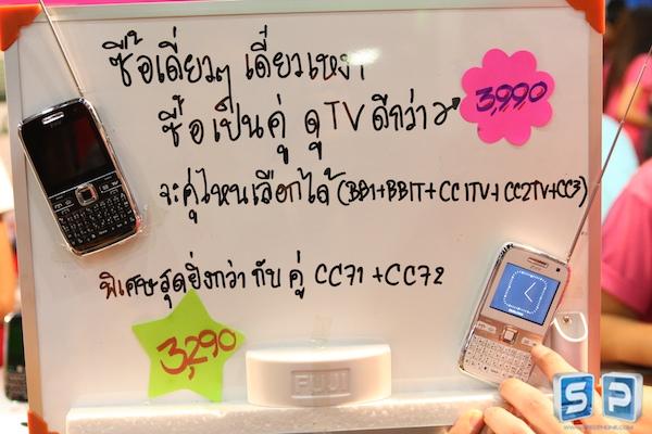 Thailand Mobile Expo 2011 258